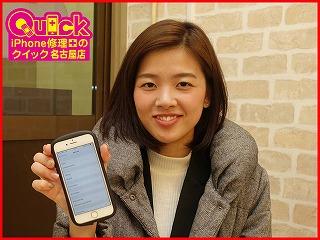 ☆iPhone7 カメラが映らない アイフォン修理のクイック名古屋