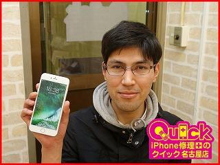 ☆タッチができないiPhone6Sの液晶交換修理に三重県よりご来店!アイフォン修理のクイック名古屋