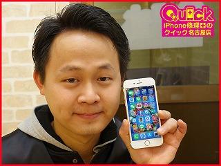 ☆ガラスバキバキのiPhone6Sのガラス交換修理に中区よりご来店!アイフォン修理のクイック名古屋