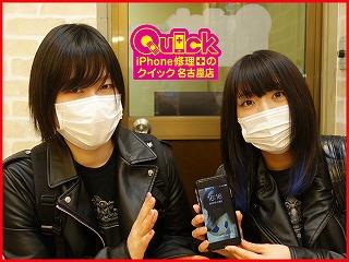 ☆起動しなくなってしまったiPhone6のバッテリー交換修理に東京都よりご来店!アイフォン修理のクイック名古屋