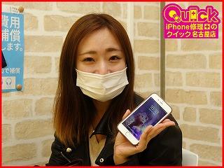 ☆刈谷市 iPhone6S ガラス割れで超バッキバキ アイフォン修理のクイック名古屋