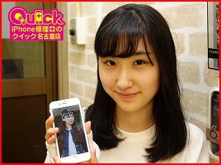 ☆iPhone6のガラス交換修理に天白区よりご来店!アイフォン修理のクイック名古屋