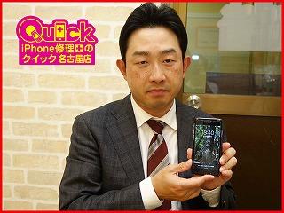 ☆充電の減りが早いiPhone6のバッテリー交換修理に知立市よりご来店!アイフォン修理のクイック名古屋