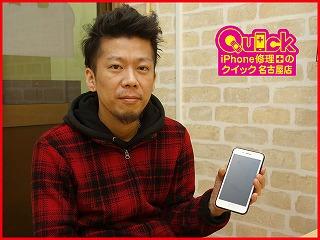☆iPhone6のガラスひび割れ修理に天白区よりご来店!アイフォン修理のクイック名古屋