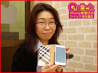 ☆名古屋市 iPhone6S ガラス割れ アイフォン修理のクイック名古屋