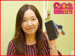 ☆落としてタッチが出来なくなったiPhone6の液晶交換修理にご来店!アイフォン修理のクイック名古屋