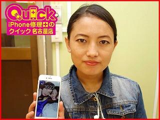☆iPhone6ガラス割れ修理に名古屋市よりご来店!アイフォン修理のクイック名古屋
