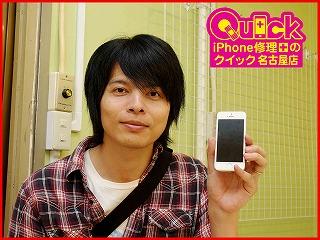 ☆電池の持ちが悪いiPhone5Sのバッテリー交換に三重県よりご来店!アイフォン修理のクイック名古屋