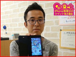 ☆ガラスバキバキなiPhone7Plusのガラス交換修理に港区よりご来店!アイフォン修理のクイック名古屋