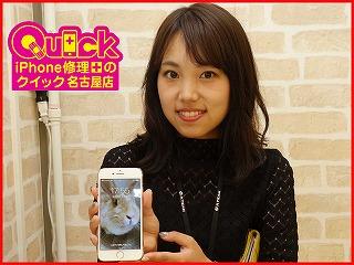 ☆落として割れたiPhone7の修理に名東区よりご来店!アイフォン修理のクイック名古屋