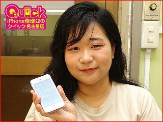 ☆iPhoneSEのガラス交換に港区よりご来店!アイフォン修理のクイック名古屋