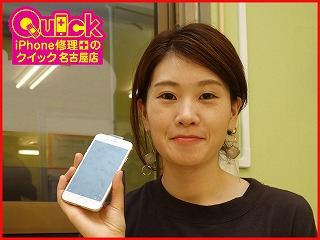 ☆iPhone7のガラスひび割れ修理に春日井市よりご来店!アイフォン修理のクイック名古屋