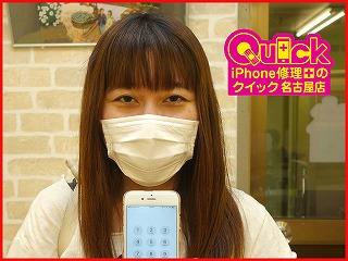 ☆あま市よりiPhone6のガラス割れ修理にご来店!アイフォン修理のクイック名古屋