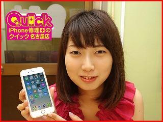 ☆iPhone6Sのガラス割れ修理&バッテリー交換に名古屋市内よりご来店!アイフォン修理のクイック名古屋