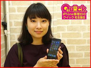 ☆秋田市 iPhone8 液晶画面が点かない アイフォン修理のクイック名古屋