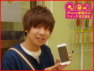 ☆名古屋市 iPhone6S ガラス割れ バッテリー同時交換 アイフォン修理のクイック名古屋