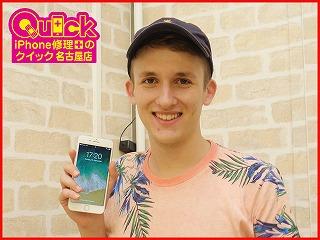 ☆留学でドイツより iPhone 7Plus ガラス割れ アイフォン修理のクイック名古屋