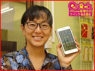 ☆iPhone7Plusのガラス割れ交換修理に名古屋市内よりご来店!アイフォン修理のクイック名古屋