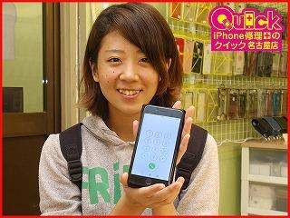 ☆iPhone7Plusのガラス交換&カメラ交換修理に豊明市よりご来店!アイフォン修理のクイック名古屋