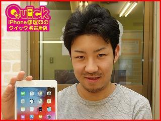 ☆長久手市 iPad mini4 液晶交換  アイフォン修理のクイック名古屋
