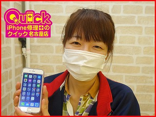 ☆清須市 プールで水没したiPhone6S 水没修理のクイック名古屋