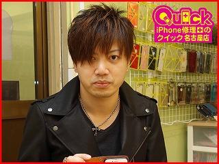 ☆iPhone6Sのバッテリー交換修理に岡崎市よりご来店!アイフォン修理のクイック名古屋