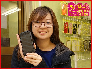 ☆iPhone7のガラス割れ交換修理に名古屋市内よりご来店!アイフォン修理のクイック名古屋