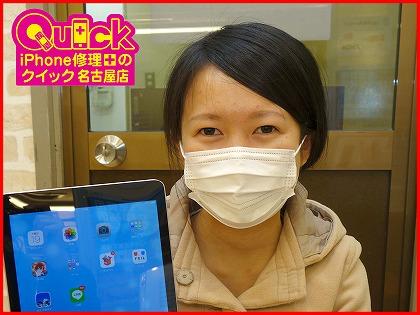 ☆バッテリー残ってるのに電源が落ちる 名古屋市よりiPad Air2のバッテリー交換修理にご来店!アイパッド修理のクイック名古屋