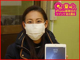 ☆液晶が映らない iPad mini3の液晶交換に名古屋市よりご来店!アイパッド修理もクイック名古屋