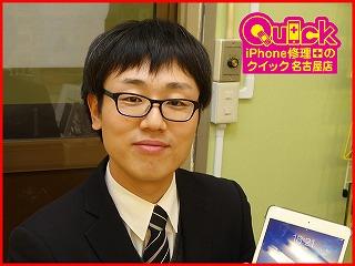 ☆iPad mini4 バッテリー交換修理 アイパッド修理のクイック名古屋