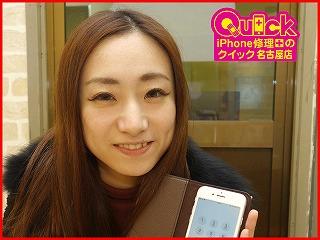 ☆iPhone8のガラス交換修理に刈谷市よるご来店 アイフォン修理のクイック名古屋