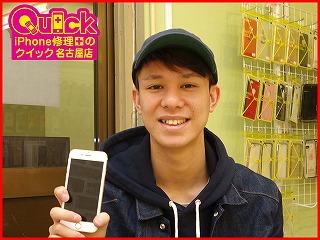 ☆日進市 iPhone6S タッチ不良 液晶交換修理 アイフォン修理のクイック名古屋