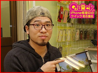 ☆iPad6のドックコネクター修理 東海市よりご来店!アイフォン修理のクイック名古屋