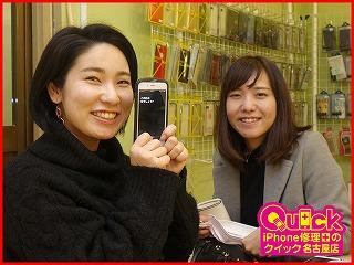 ☆滋賀県 タッチ操作できないiPhone6S  バッテリーと液晶の交換修理 アイフォン修理のクイック名古屋