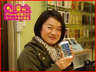 ☆タッチ操作NG iPhoneSEの液晶交換修理に春日井市よりご来店!アイフォン修理のクイック名古屋