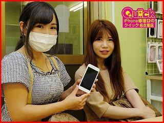 ☆iPhone7の液晶交換修理に一宮市よりご来店!アイフォン修理もクイック名古屋