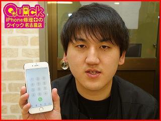 ☆iPhone6のガラス交換修理に名古屋市内よりご来店!アイフォン修理もクイック名古屋