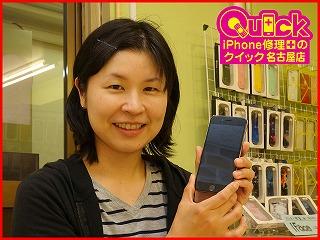 ☆iPhone6の液晶交換修理で半田市からご来店!アイフォン修理のクイック名古屋