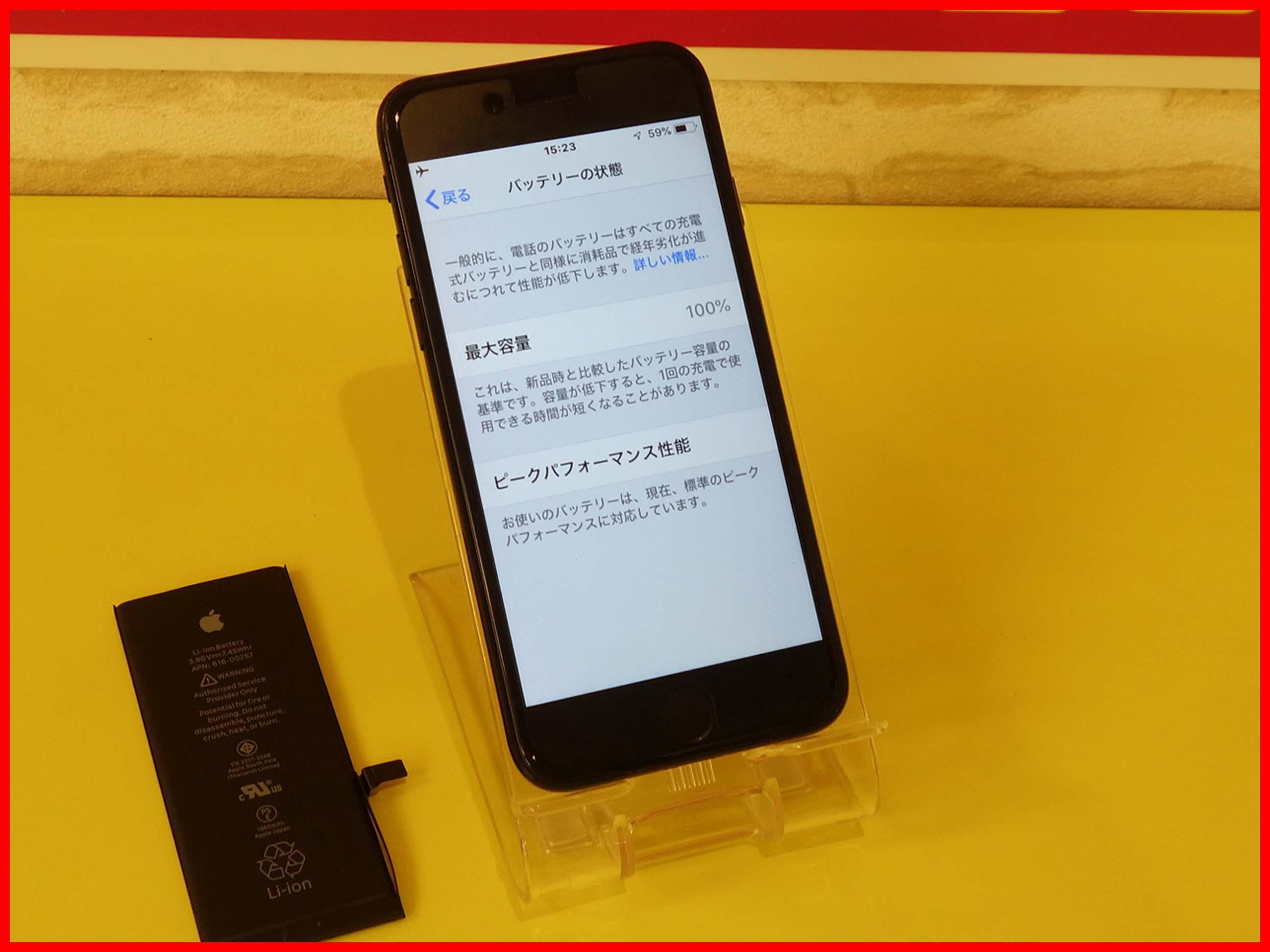 iPhone7のバッテリー交換修理で土岐市からご来店!アイフォン修理のクイック名古屋