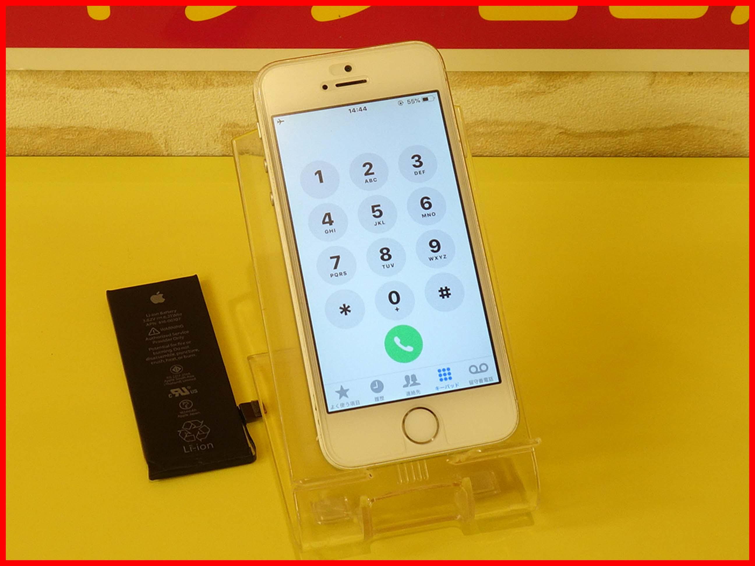 iPhoneSEのバッテリー交換修理に土岐市よりご来店!アイフォン修理のクイック名古屋