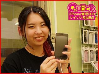 ☆名古屋市よりiPhone6のガラス割れで液晶画面が映らなくなり修理にご来店されました アイフォン修理のクイック名古屋