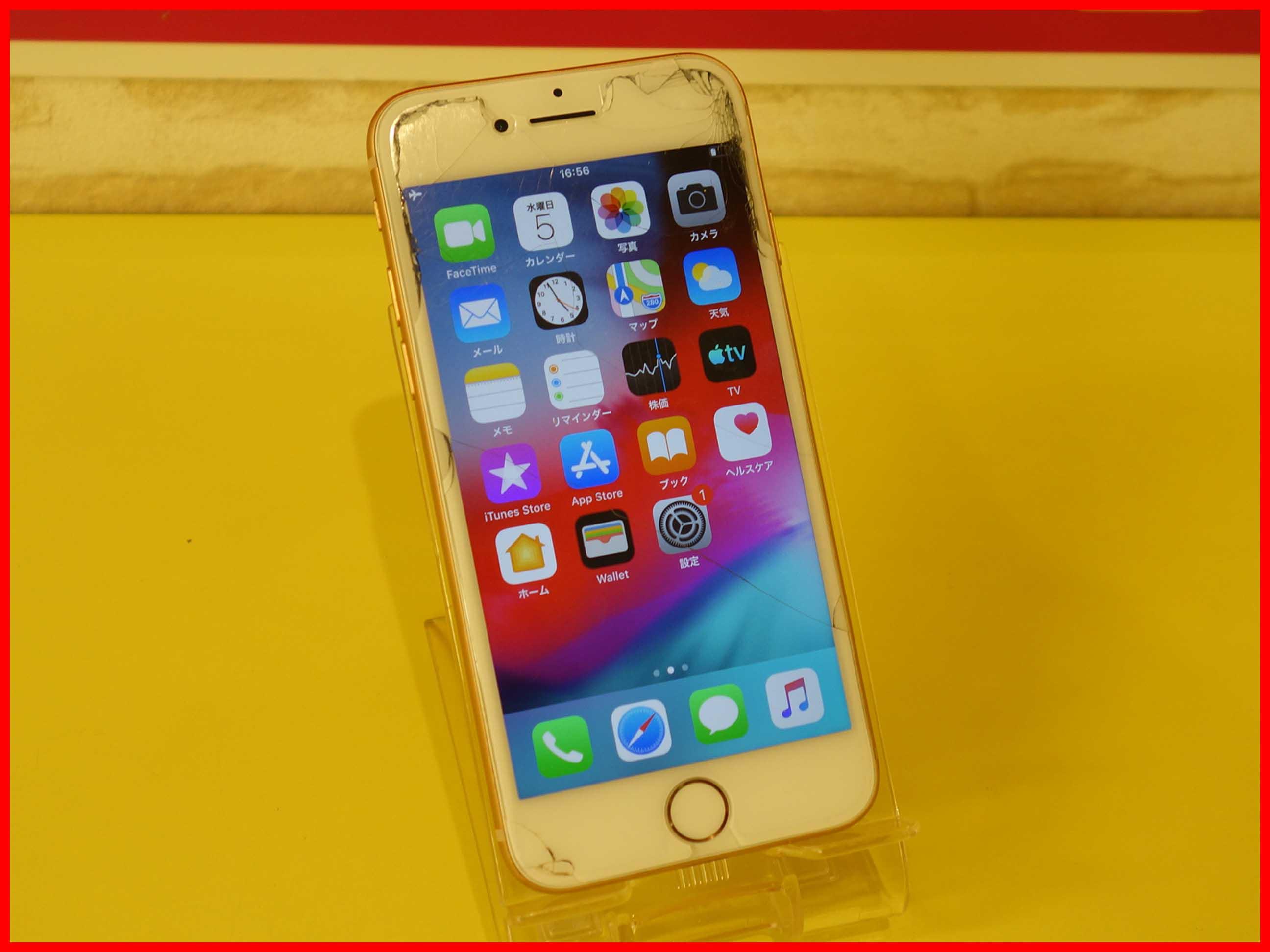 iPhone8がリンゴマークから進まないと名古屋市内よりご来店!アイフォン修理のクイック名古屋