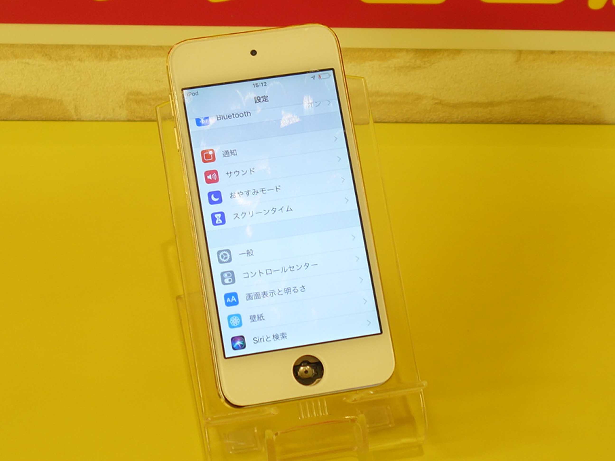 iPod Touch6のバッテリー交換修理で春日井市からご来店!アイポッド修理もクイック名古屋