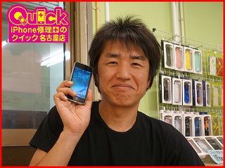 ☆iPhoneSEのバッテリー交換修理に三重県よりご来店!アイフォン修理のクイック名古屋