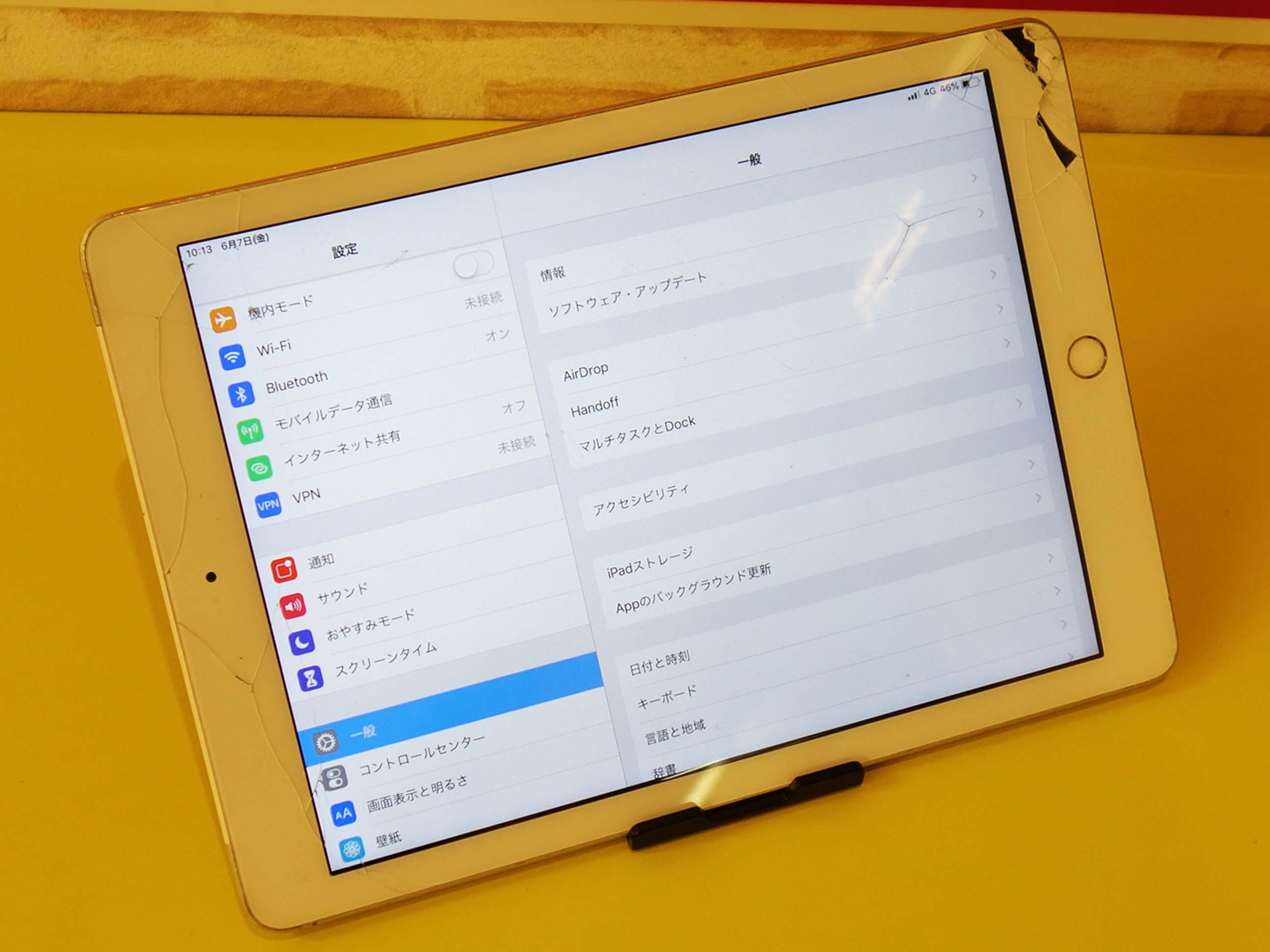 iPadAir2のガラス交換修理に名古屋市内よりご来店!アイパッド修理もクイック名古屋