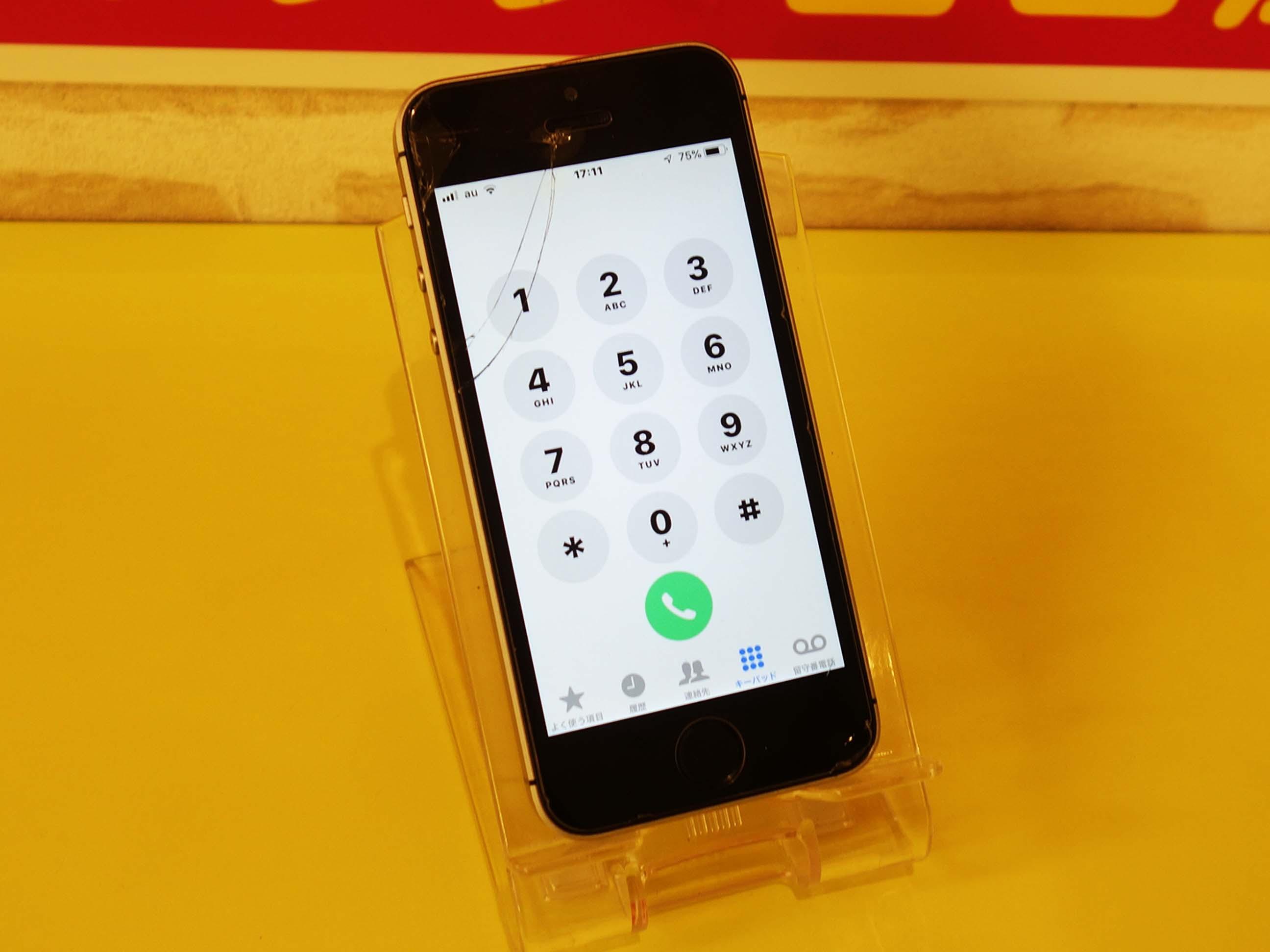 iPhoneSEのガラスとバッテリー交換修理で名古屋市からご来店!アイフォン修理のクイック
