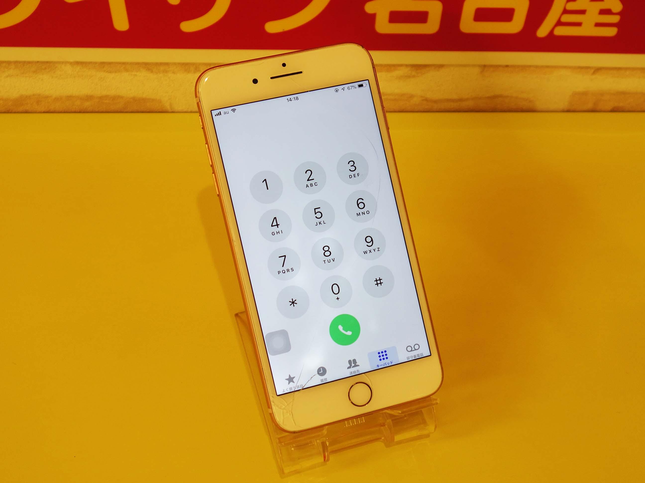 iPhone8Plusの液晶&ボリュームボタン修理に名古屋市内よりご来店!アイフォン修理のクイック名古屋