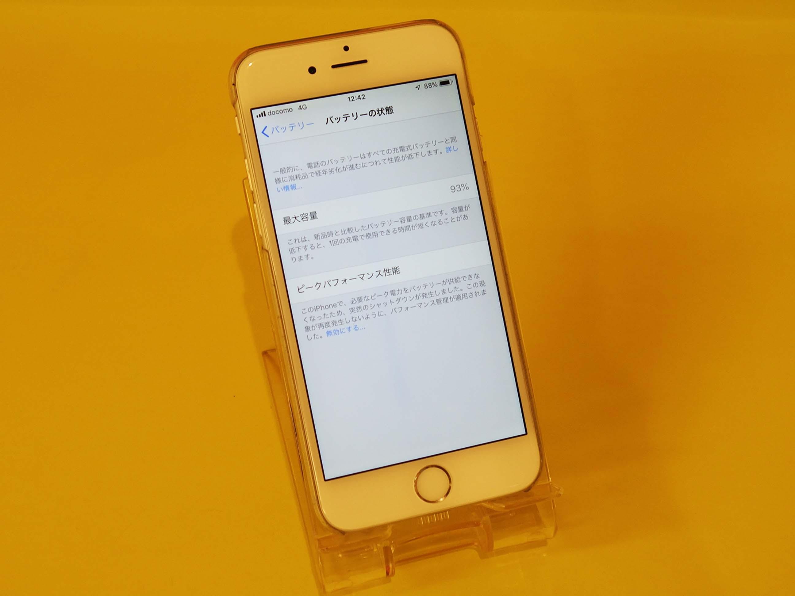 iPhone6のサイレントスイッチとバッテリー交換修理で伊勢市からご来店!アイフォン修理のクイック名古屋