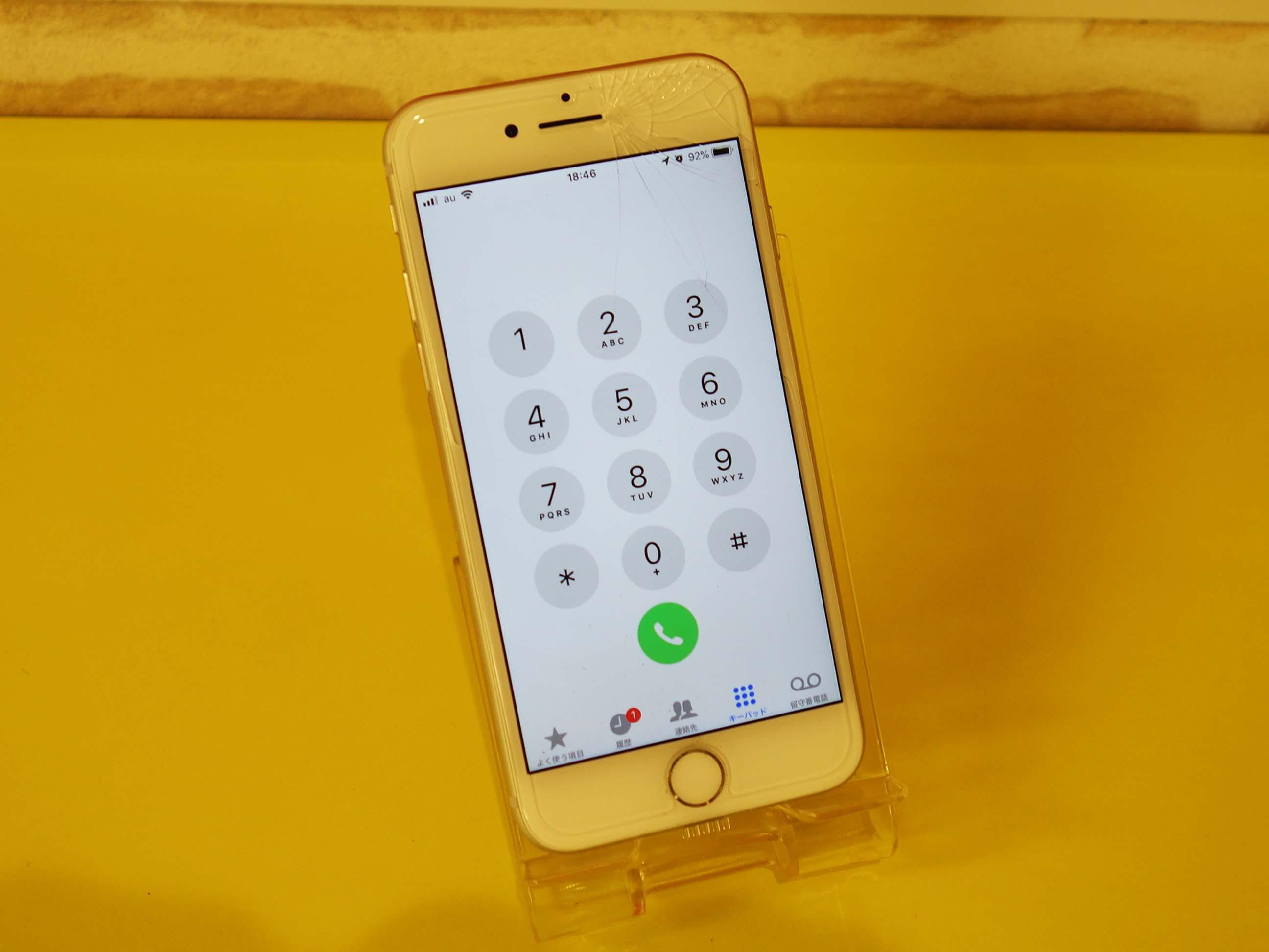 iPhone8のガラス割れ修理に宮古島市よりご来店!アイフォン修理のクイック名古屋