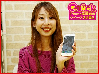 ☆iPhone7のガラス交換修理に知多市よりご来店!アイフォン修理のクイック名古屋
